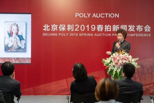 北京保利国际拍卖现当代艺术部总经理常天鹄