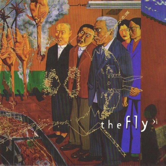 苍蝇《The Fly 1》专辑封面,1997年发行 封面艺术家:宋永红
