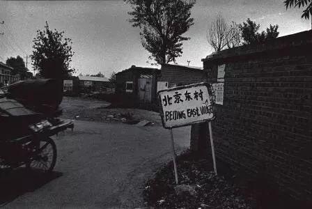 东村入口,荣荣摄