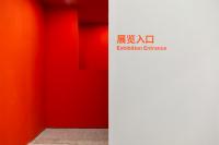 这家管理着1万多亿资产的企业,能否收藏中国当代艺术的未来?