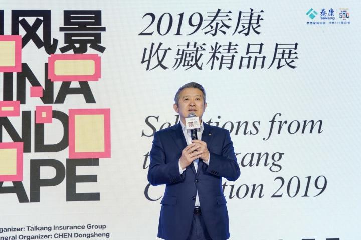 这家管理着1万多亿资产的企业,能否收藏中国钱柜999娱乐客户端的未来?