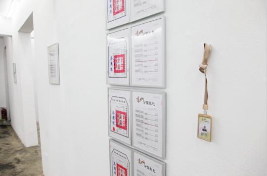 蔡国杰,〈半田驻香港荷李活道项目(珠海南福地产公司:靠山.公园豪宅)〉,2019。图/伊通公园 IT PARK 提供