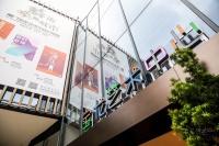 三展齐开跨领域全能,厦门宝龙艺术中心盛大开幕
