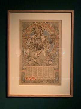 斯拉维亚1931年的日历彩色石版画 1930 捷克共和国布拉格国家工艺美术博物馆藏