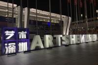 艺术深圳的第五年,继续等待花好月圆?