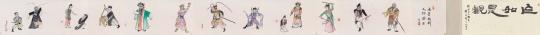 关良 《戏剧人物图卷》41.5cm×517cm 纸本设色 年代不详©和美术馆