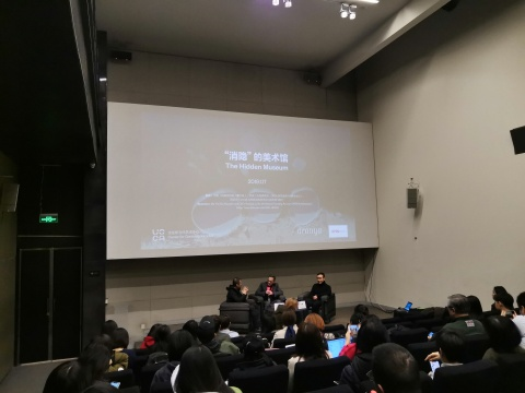 """在UCCA尤伦斯当代艺术中心  回顾""""消隐""""美术馆展望2020新计划"""