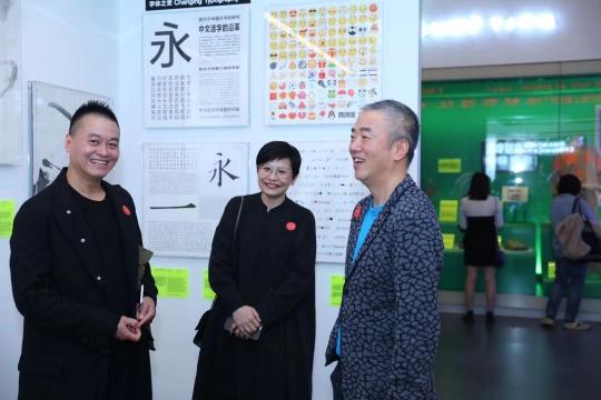设计师何见平、设计师又一山人夫人Jassie、设计师韩家英