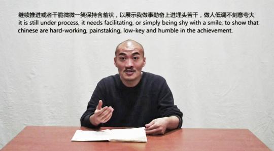 戴陈连 《如何成为一个艺术界装逼犯》  图片由艺术家提供