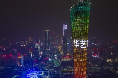 非常时期进军北京,一家南方老牌拍卖行的扩张