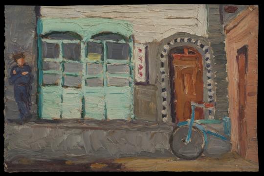 周迈由 《包子铺》22.4×14.9cm 纸本油画 1966