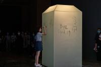 如何书写2020的界碑? 红砖美术馆的一道填空题