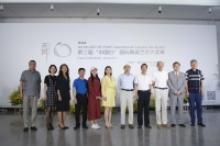 """""""无界""""——2021'中国白'国际陶瓷艺术大奖赛正式启动"""