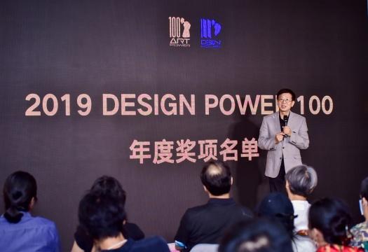 第13届DESIGN POWER 100首席顾问兼评审主持、中央美术学院学术委员会副主任王敏
