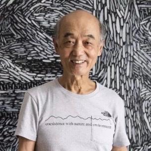余友涵  1943年生于上海,1973年毕业于北京中央工艺美术学院,毕业后任教于上海工艺美术学校。