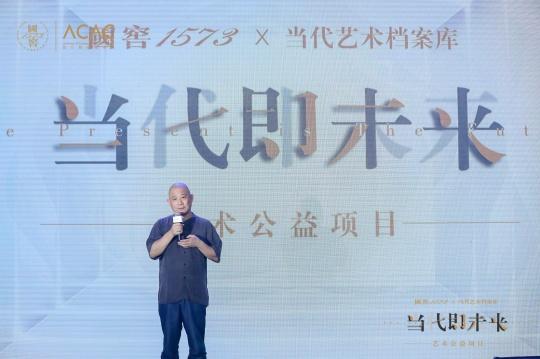 当代艺术档案库发起人、艺术家方力钧先生讲述发起初衷