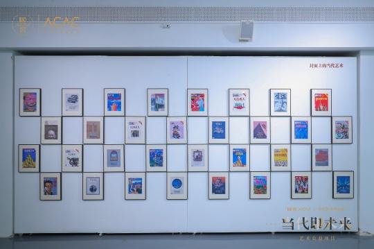 公共媒体眼中的中国当代艺术文献展 现场
