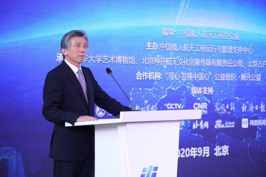 中国美术家协会主席、中央美院院长范迪安发言