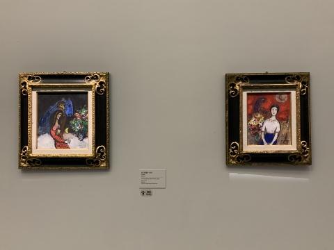马克·夏加尔 左《恋人和蓝驴》30x27cm 布面油画 1955  马克·夏加尔 右 《瓦瓦的画像》27×22cm 纸板油画 1953-1956
