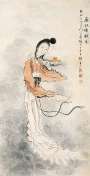 齐白石 《麻姑进酿图》130×67.5cm 纸本设色 1894