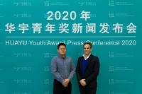 2020华宇青年奖入围艺术家发布,落地北京一切将更专业更有料