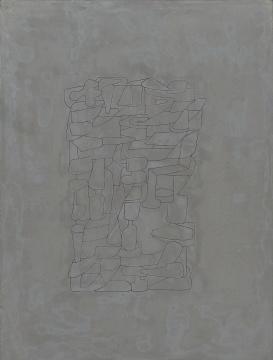 《老八板》 40x30cm 大漆、麻、木板 2020
