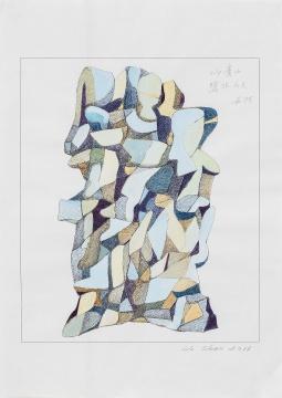 《纸本手稿No.3》9.7x42cm 纸本水彩、铅笔 2015