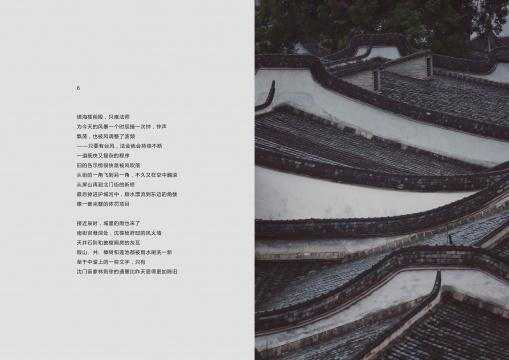 正午的分界(图文集) 第一章 局部,2019-2020,林林峰