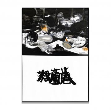 Foochow、鬼神、双重观看,纸面油画,76x106cm,2018