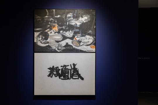 《Foochow、鬼神、双重观看》,纸面油画,76x106cm,2018