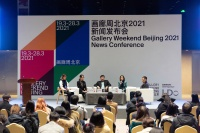 什么也不能阻挡画廊周北京如期到来,所以2021年的第五届剧透在这里