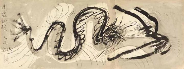 夏阳《周处斩蛟》 25×65cm 水墨、纸本 1965