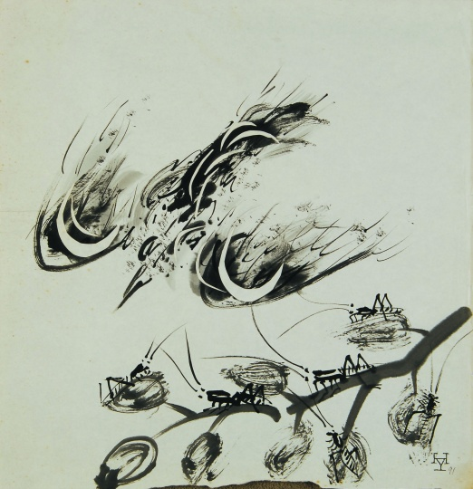 夏阳《鱼》46.3×61cm 丙烯、剪贴、纸本1990