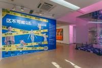 今日美术馆吹来一股强劲的新新艺术风潮,史金淞,赵一浅,池磊,田晓磊,刘銧銧,谭英杰,王加诺