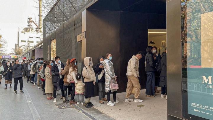 2020年12月6日,意大利著名艺术家乔治·莫兰迪个展在木木美术馆开幕,这是艺术家在中国的首个美术馆个展,吸引了大量观众到场观看。