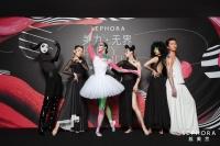 丝芙兰Sephora新品发布,携手当代艺术家共同诠释2021春夏美妆趋势,高露迪,胡为一,孙一钿