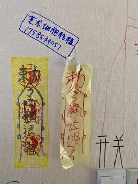 """""""中国艺术家精神病专科""""真的落成了,我整个人目瞪口呆"""