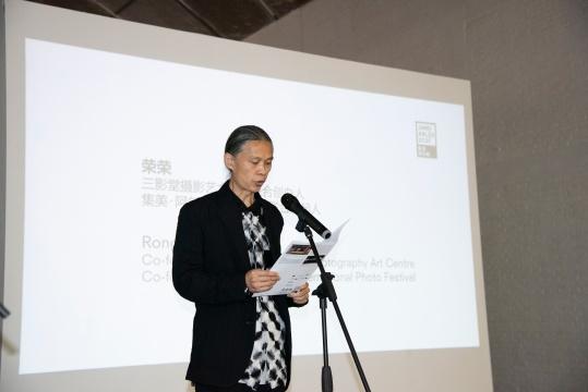 三影堂摄影艺术中心联合创办人、集美·阿尔勒国际摄影季联合发起人 荣荣