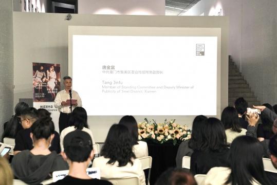 中共厦门市集美区委宣传部常务副部长 唐金富