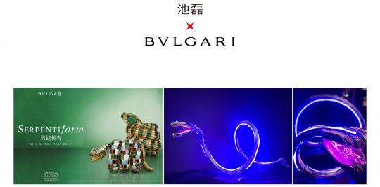 中国潮流艺术家池磊(Dr.CHI)拍卖超三倍估价成交, 又一黑马艺术家即刻启程。
