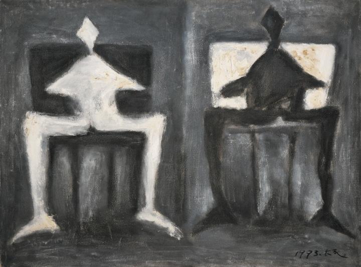 《两个家长》 74×98cm 布面油画 1993
