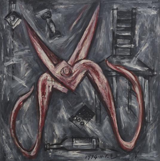 《日常史诗·剪刀》140×140cm 布面油画 1994