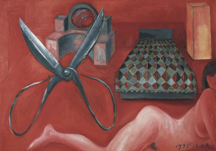 《剪刀和红房间》 85×120cm 布面油画 1995