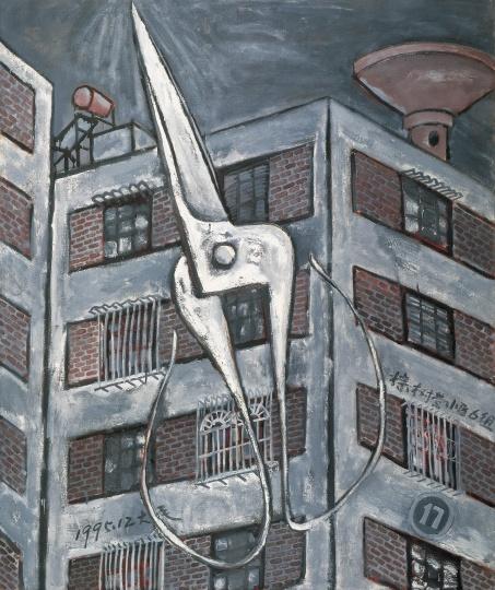 《剪刀和小区楼房·冬日》 145×120cm 布面油画 1995