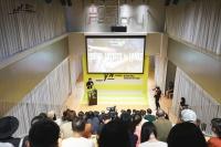 机会来了!青年艺术家请看YAV 国际青年艺术平台