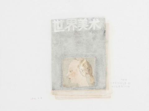 《 世界美术(三)》 42x56cm 纸本水彩 2016