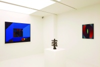 收藏当代艺术十年后,他建立了一个名字很独特的空间:仚東堂