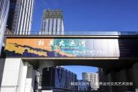 """安·美术馆""""相遇大运河"""" 展览正式开幕,展现千年运河新画卷"""