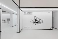"""那个""""小黑""""又来了!来東京画廊看徐冰的地书立体书,徐冰"""